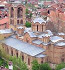 Uhdetim ne Prizren Kosove