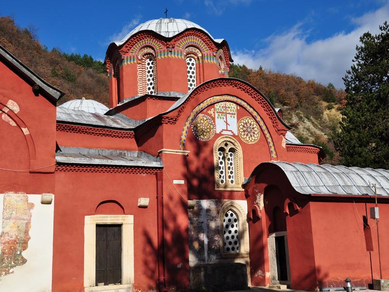 Patrarkana e Pejes Kosove