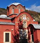 Patriarkana e Pejes Kosove
