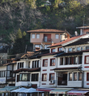 Prizren Kosove