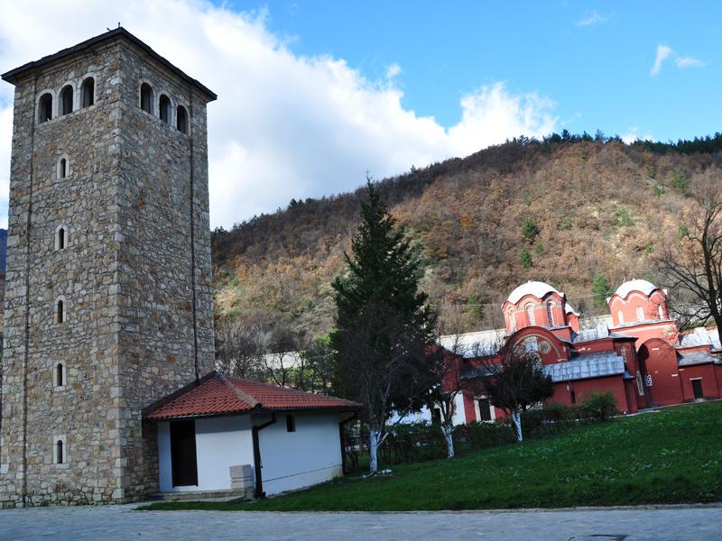 Udhetim ne Peje Kosovo