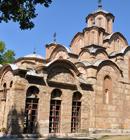 tours to Gracanica Kosovo