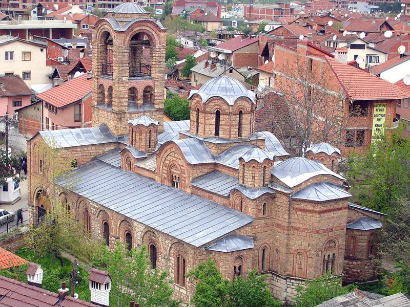 Our lady Prizren Kosovo