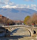 tours to Kosovo Prizren