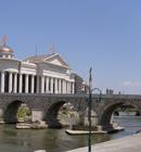 vizite Skpoje Bridge