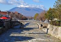 Kosovo discovery Skopje