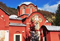 Tur i plotë në Kosovë